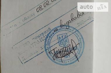 МТЗ 82.1 Беларус 1995 в Немирове