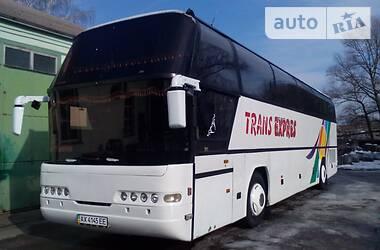 Автобусные перевозки по москве алигатор транс