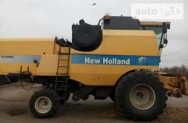 New Holland TC  2011