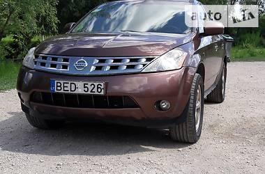 Nissan Murano 2005