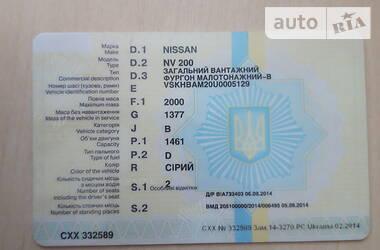 Nissan NV200 2010 в Вознесенске