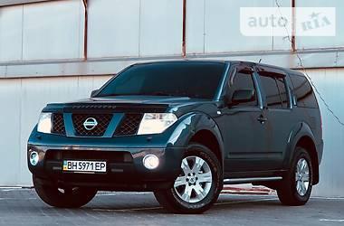 Nissan Pathfinder 2006 в Одессе