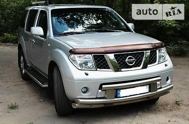 Nissan Pathfinder 2007 в Краматорске