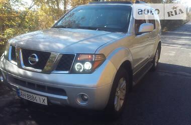 Nissan Pathfinder 2005 в Мариуполе