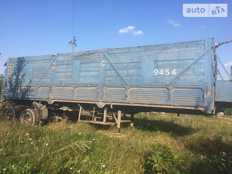 ОДАЗ 9370 1983 в Гайсине