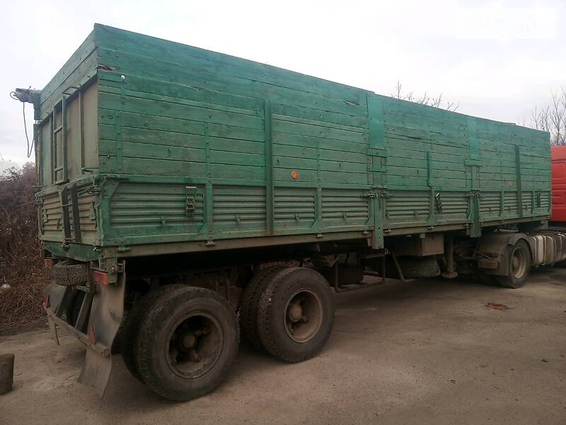 ОДАЗ 9370 1991 в Погребище