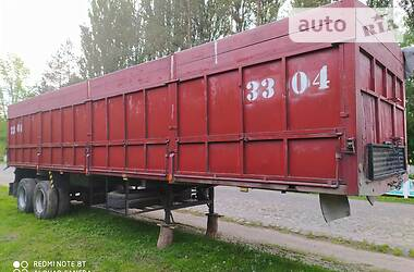 Зерновоз - полуприцеп ОДАЗ 9370 1995 в Немирове