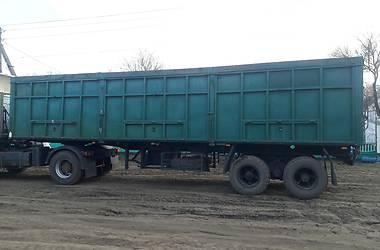 ОДАЗ 9370 1990 в Оратове