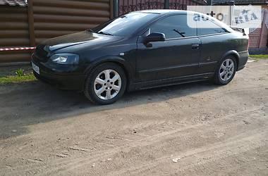 Opel Astra Coupe Bertone 2001