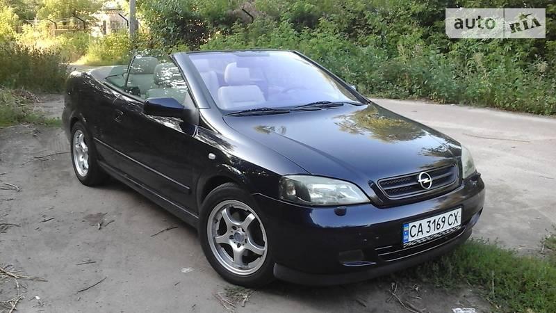 Opel Astra Coupe Bertone 2003 року в Кропивницькому (Кіровограді)