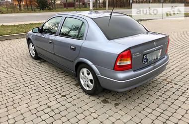 Opel Astra G 2007 в Ивано-Франковске