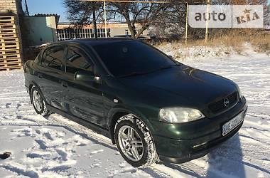 Opel Astra G 2003 в Верхнеднепровске