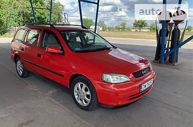Opel Astra G 1999 в Первомайске