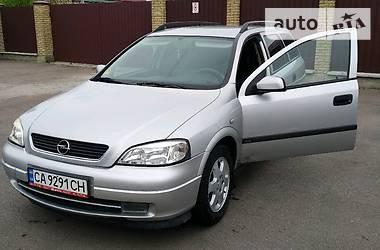 Opel Astra G 2000 в Христинівці