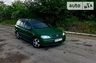 Opel Astra G 1998 в Южноукраинске