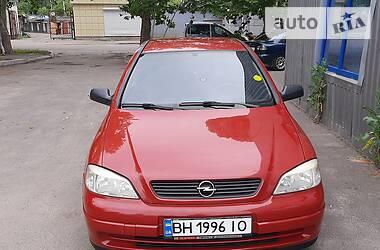 Opel Astra G 2007 в Николаеве