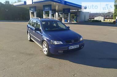 Opel Astra G 2005 в Сумах