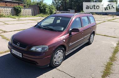 Opel Astra G 2003 в Ахтырке