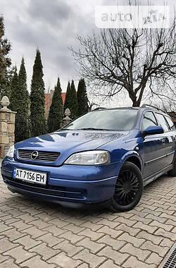 Opel Astra G 2001 в Надворной