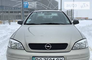 Opel Astra G 2007 в Львове