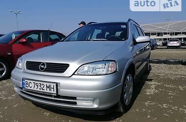 Opel Astra G 2005 в Львові