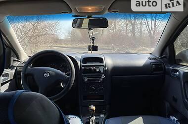 Седан Opel Astra G 2007 в Тернополі