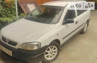Opel Astra H 2003 в Ровно