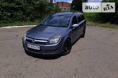 Opel Astra H 2006 в Коломые