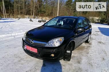 Opel Astra H 2007 в Ківерцях