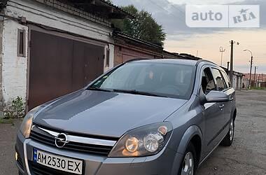 Универсал Opel Astra H 2006 в Житомире