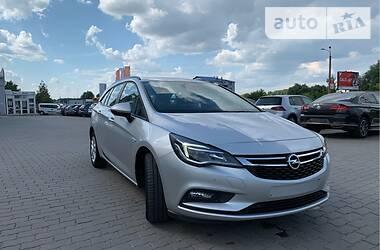 Opel Astra K 2016 в Хмельницком