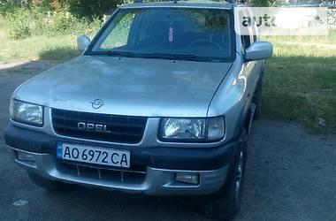 Opel Frontera 2000 в Бориславе
