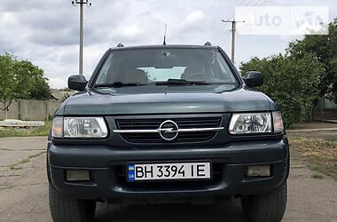 Opel Frontera 2003 в Арцизе