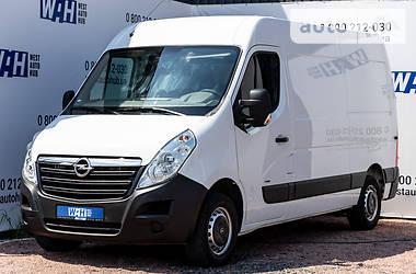 Opel Movano груз. 2014 в Луцке