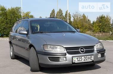 Opel Omega 2.5 TDS 1996