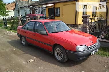 Opel Omega 1990 в Яворове