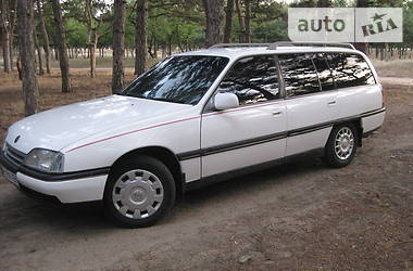 Opel Omega 1990 в Мелитополе