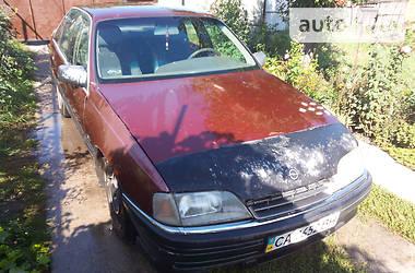 Opel Omega 1991 в Черкассах