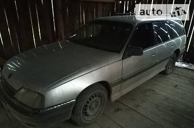 Opel Omega 1991 в Львове