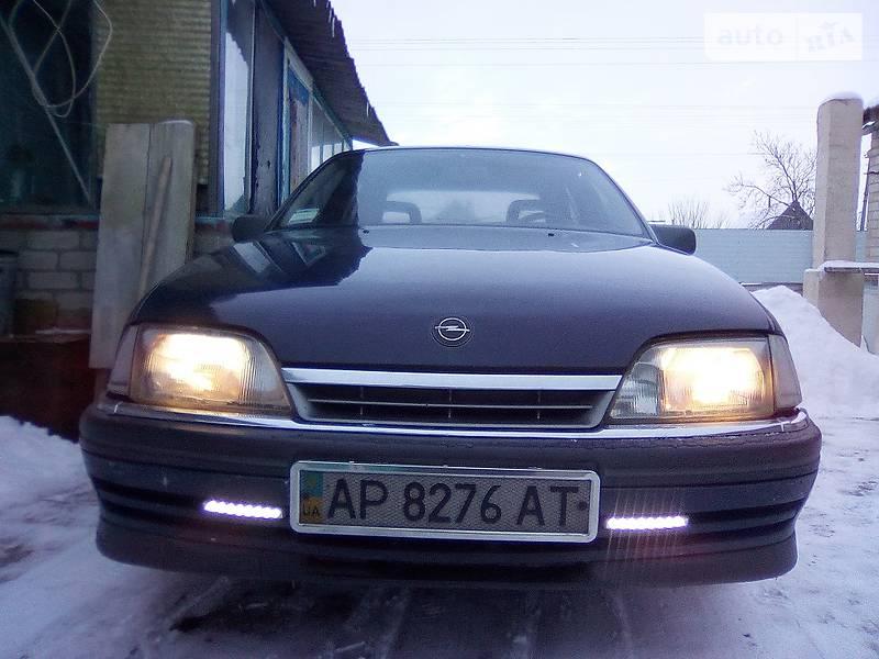 Opel Omega 1992 года в Запорожье
