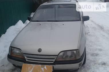 Opel Omega 1987 в Сумах