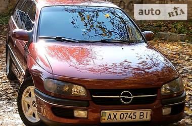 Opel Omega 1996 в Харькове