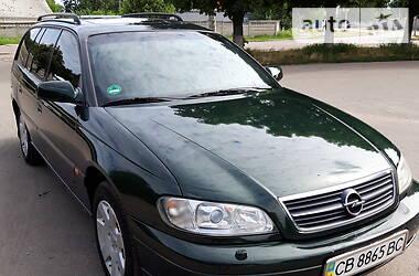 Opel Omega 2000 в Прилуках