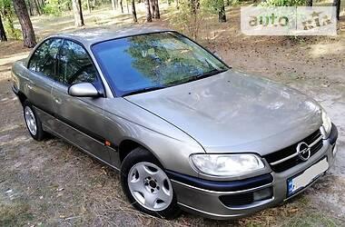 Opel Omega 1997 в Киеве