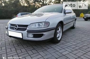 Opel Omega 1997 в Вышгороде