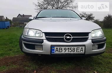 Opel Omega 1997 в Чуднове