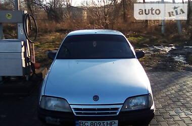 Opel Omega 1989 в Бориславе