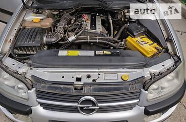 Opel Omega 1999 в Овидиополе