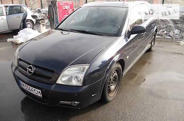 Opel Signum 2003 в Киеве