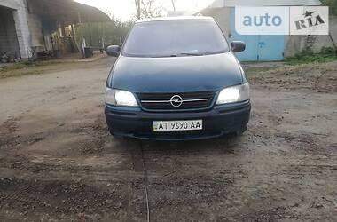 Opel Sintra 1998 в Коломые